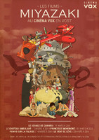 Affiche_Web_-_Retrospective_Miyazaki_+_Mars.jpg