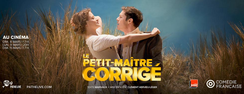 Photo du film Le Petit magicien